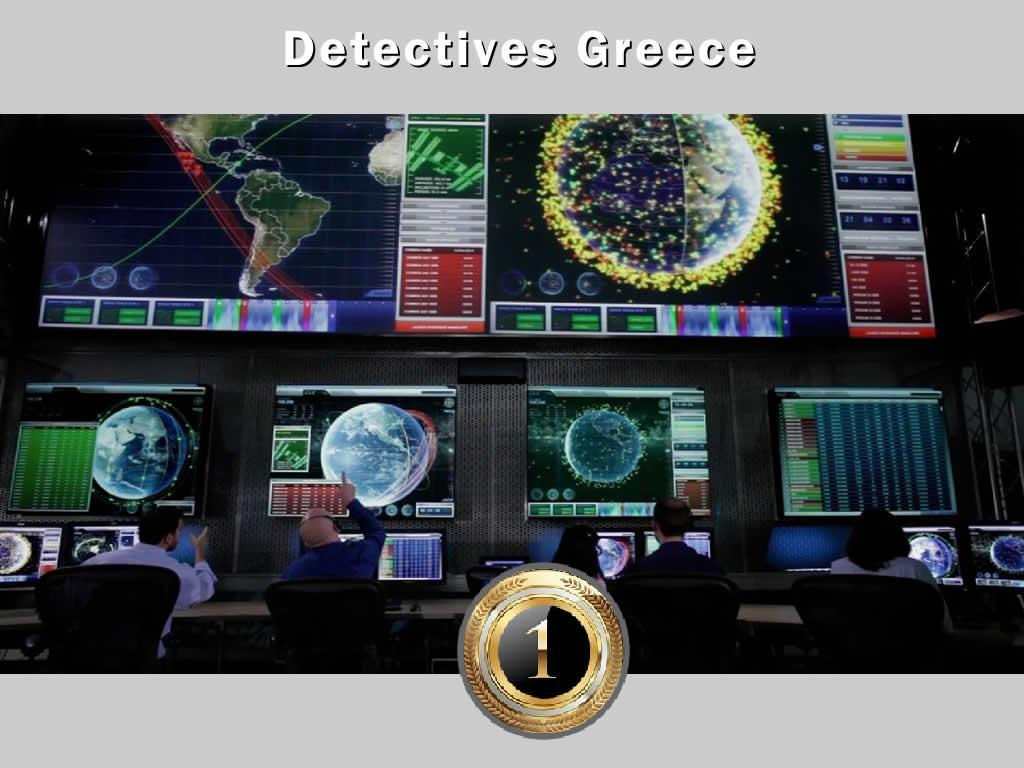 ΕΡΕΥΝΕΣ, ΥΠΗΡΕΣΙΕΣ ΕΡΕΥΝΩΝ DETECTIVES GREECE