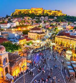 Γραφεία ιδιωτικών ερευνών Ντετέκτιβ στις επόμενες πόλεις της Αττικής
