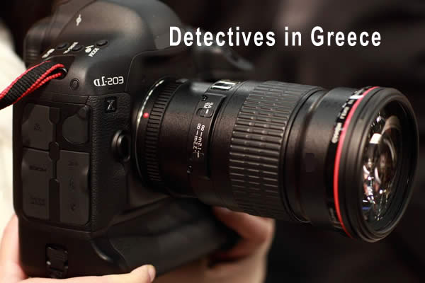 NTETEKTIB  , Detectives in Greece